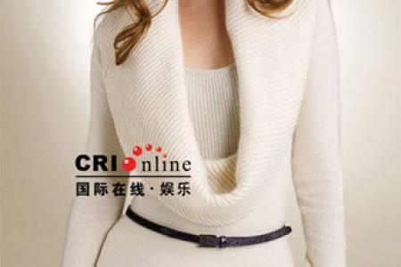 十件冬季时尚毛衣