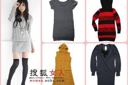 冬季时尚热销单品