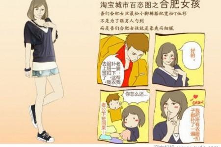 你是哪个女孩的服装风格分析(6)