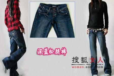 当今最流行的牛仔裤