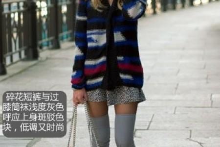 厚毛衣和高袜子的搭配